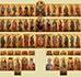 Иконы иконостаса в кафедральном соборе Рождества Христова в г. Южно-Сахалинск.