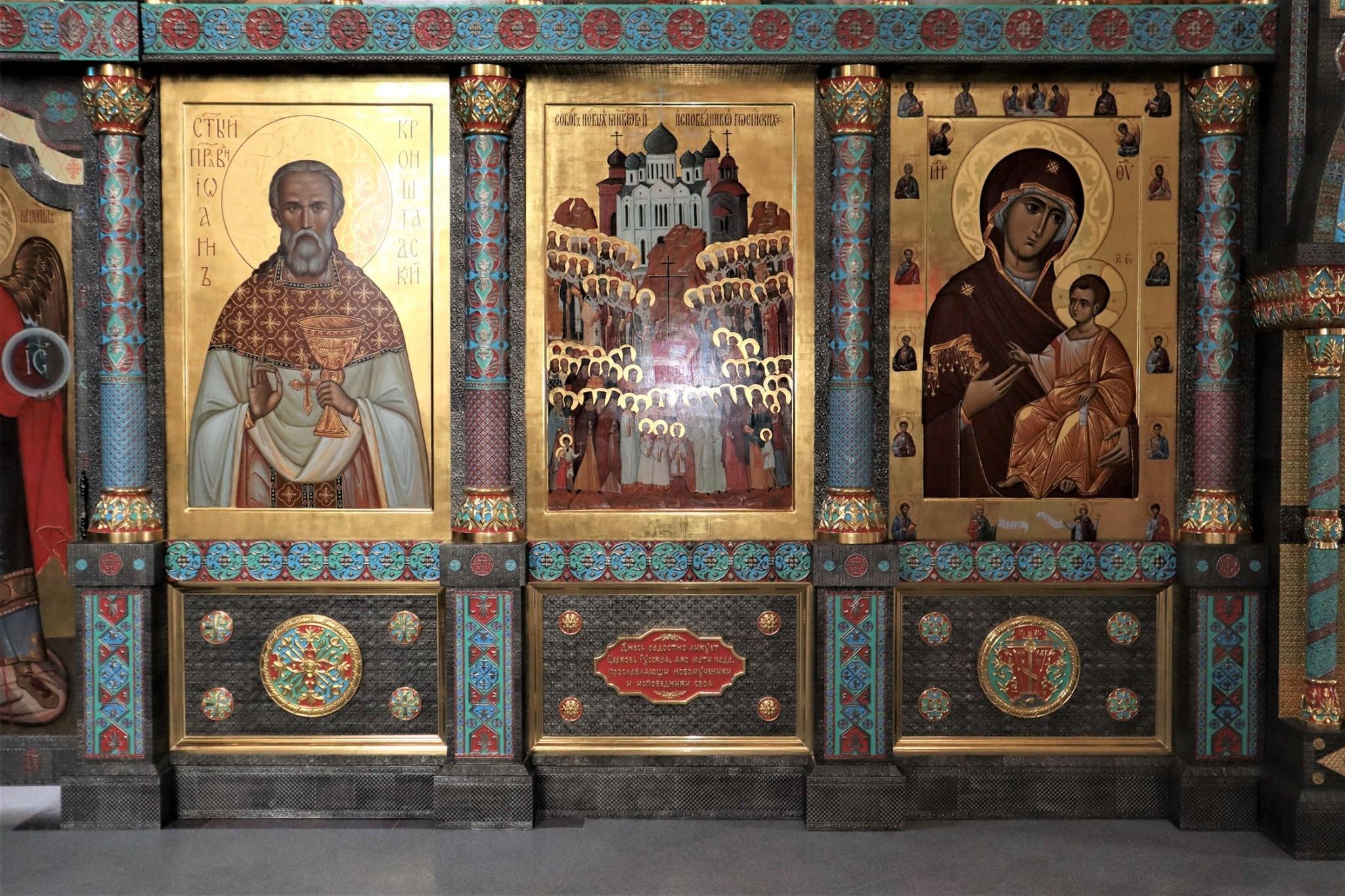 Иконостас в Храм Первосвятителей Москвоских в г. Москва (Горки Ленинские) 2020г.