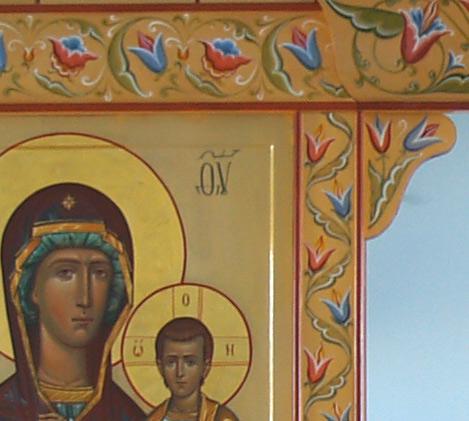 Иконостасы с расписными тяблами. Белоярский р-он 2008г.