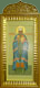 Мерная икона. Св.новомученик Иоанн Николаев