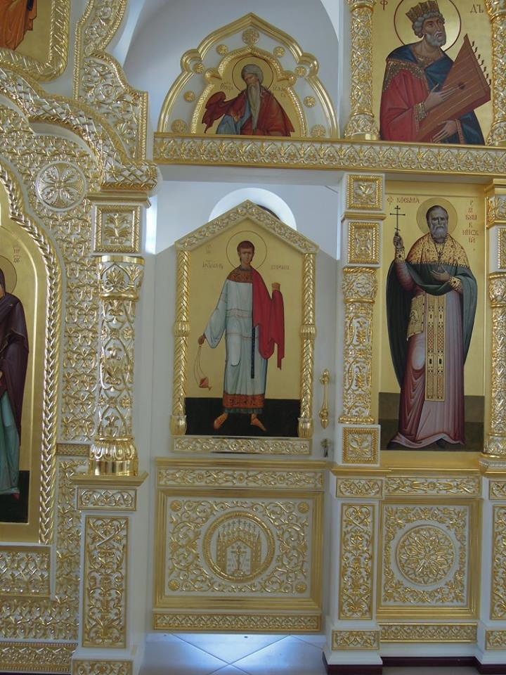 Иконостас Рожественского храма в г. Саратов 2016г.