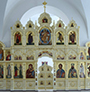 Иконостас  храма в честь Рождества Христова в г. Саратов 2016г.
